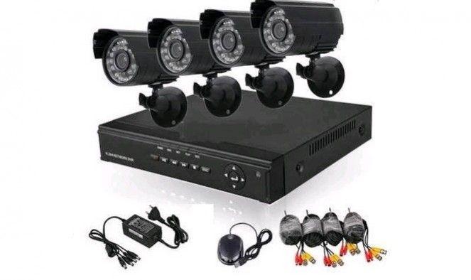 4 kamerás komplett megfigyelő rendszer